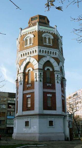 Старая Башня, Мариуполь