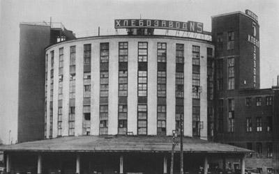 архитектура советского авангарда, хлебозавод № 5 имени Зотова на Ходынской улице, архитектор А.С. Никольский