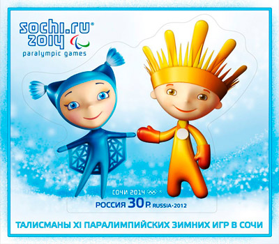 картинка талисмана Олимпийских игр в Сочи 2014, Снежинка и Лучик - символы Олимпиады в России, рисунок для изготовления  фигур из полистирола, паралимпийские зимние игры