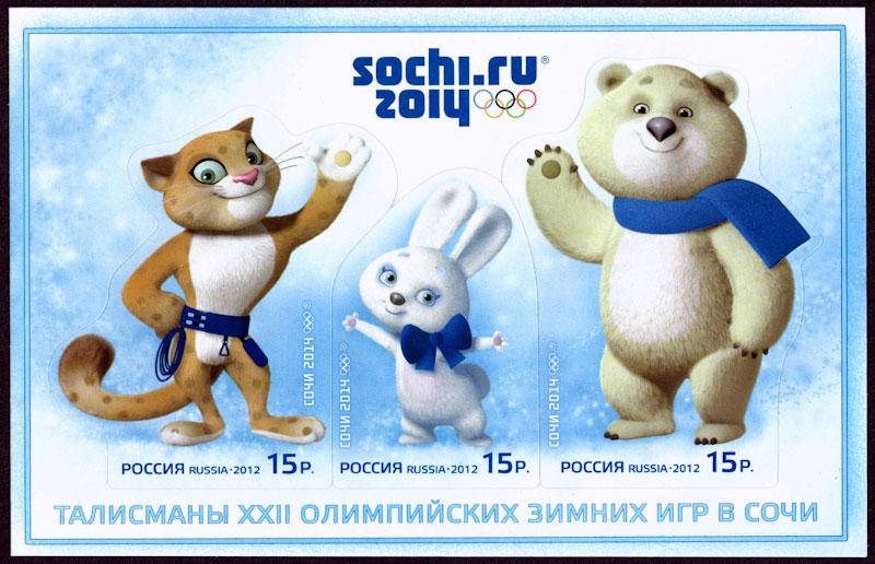 Олимпийские игры, талисманы Сочи 2014, фигуры из полистирола, леопард, зайка, снежный мишка
