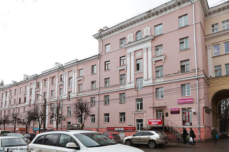 улица Дзержинского 5, оформление жилого дома, фото красивых домов, советская архитектура, лепнина в декоре дома