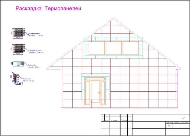 обмер фасада для термопанелей