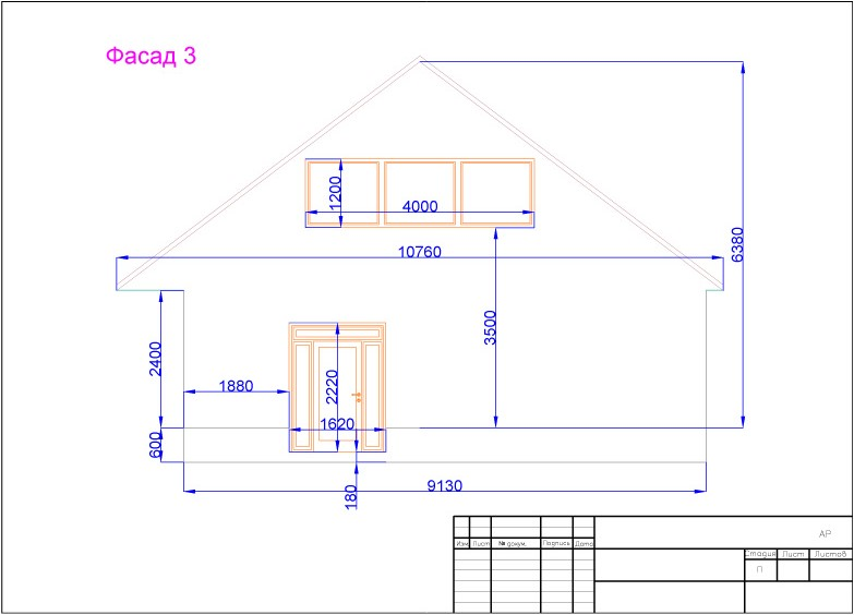 как обмерить фасад