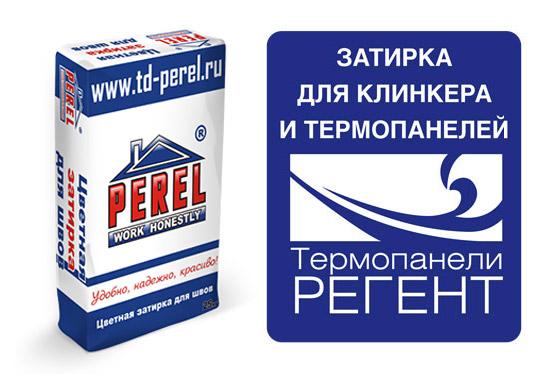 Perel - затирка для клинкера и термопанелей